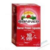 ซื้อ Banner Protein อาหารเสริมแบนเนอร์โปรตีน 30 เม็ด 1ขวด ใน กรุงเทพมหานคร