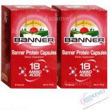 ขาย Banner Protein อาหารเสริมแบนเนอร์โปรตีน 30 เม็ด 2ขวด Banner