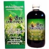 ราคา Bansamonprai Chaimongkol Chlorophyll บ้านสมุนไพรชัยมงคล คลอโรฟิลล์ชนิดน้ำ ล้างสารพิษในร่างกาย ขนาด 473 มล 1 ขวด