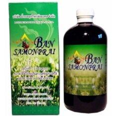 Bansamonprai Chaimongkol Chlorophyll บ้านสมุนไพรชัยมงคล คลอโรฟิลล์ชนิดน้ำ ล้างสารพิษในร่างกาย ขนาด 473 มล 1 ขวด เป็นต้นฉบับ
