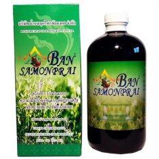 (ส่งฟรี) Bansamonprai Chaimongkol Chlorophyll บ้านสมุนไพรชัยมงคล คลอโรฟิลล์ชนิดน้ำ ขวดสีเขียว ล้างสารพิษในร่างกาย ขนาด 473 มล. ( 1 ขวด) By Mhealthyshop.