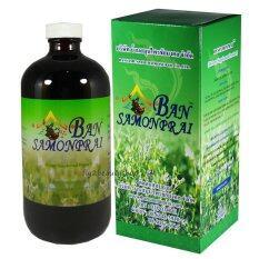 ขาย ซื้อ ออนไลน์ Bansamonprai Chaimongkol Liquid Chlorophyll บ้านสมุนไพรชัยมงคล คลอโรฟิลล์ชนิดน้ำ ล้างสารพิษในร่างกาย ขนาด 473 มล 1 ขวด