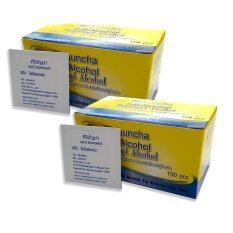 ราคา Banya Pharma Alcohol Sterilization Pad ผ้าชุบแอลกอฮอล์ 70Percent เช็ดทำความสะอาดผิว 100แผ่น 1 กล่อง ราคาถูกที่สุด