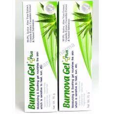 ส่วนลด Banya Pharma Burnova Gel Plus เบอร์นโนว่า เจล พลัส หลอดใหญ่ 70กรัม 2หลอด ช่วยลดริ้วรอย จุดด่างดำ ปราศจากแอลกอฮอล์ น้ำหอม แต่งสี กลิ่น