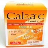 ราคา Banya Pharma Calza C 1500Mg บำรุงข้อ บำรุงกระดูก กินง่าย ท้องไม่ผูก รสส้ม 30ซอง ใหม่