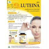 ราคา Banya Pharma Luteina ลูทีน่า บำรุงสายตา ตาแห้ง ตาฝ้าฟาง สารสกัดจากดอกดาวเรืองบริสุทธิ์ 100 60แคปซูล Banya Pharma เป็นต้นฉบับ