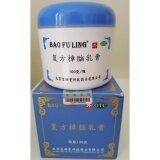 ขาย Bao Fu Ling ครีมบัวหิมะ เป่าฟูหลิง ขนาด 100 G กล่องสีฟ้า Compound Camphor Cream ช่วยรักษากระ ฝ้า บรรเทาสิวอักเสบ แผลไฟไหม้น้ำร้อนลวก น้ำมันกระเด็น แผลพุพองเป็นหนอง และรอยแผลเป็น ใช้บรรเทาอาการแผลแมลงสัตว์กัดต่อย กรุงเทพมหานคร ถูก