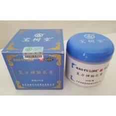 ซื้อ Bao Fu Ling ครีมบัวหิมะ เป่าฟูหลิง ขนาด 100 G กล่องสีฟ้า Compound Camphor Cream ช่วยรักษากระ ฝ้า บรรเทาสิวอักเสบ แผลไฟไหม้น้ำร้อนลวก น้ำมันกระเด็น แผลพุพองเป็นหนอง และรอยแผลเป็น ใช้บรรเทาอาการแผลแมลงสัตว์กัดต่อย ใหม่