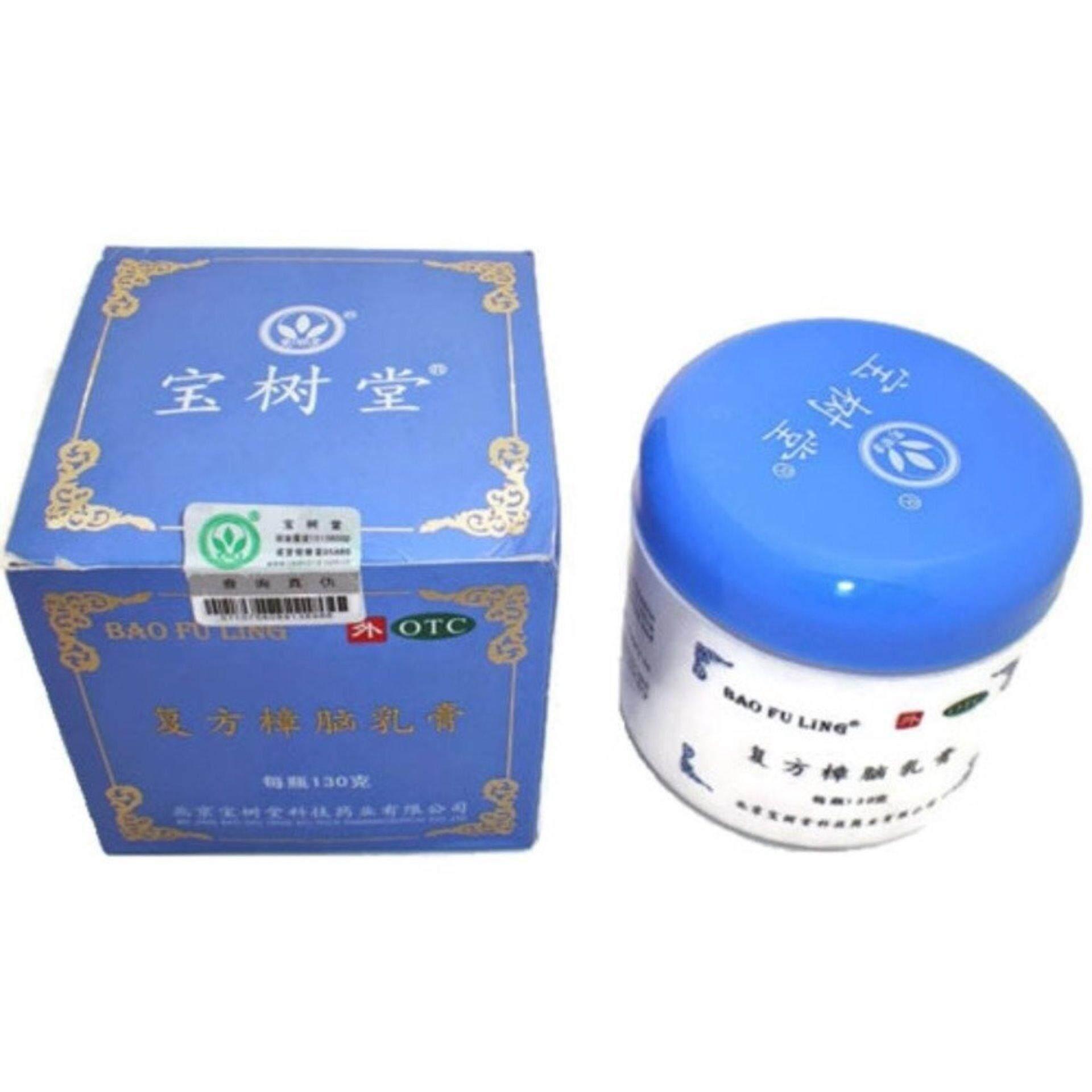 Bao Fu Ling Compound Camphor Cream ครีมบัวหิมะ เป่าฟูหลิง 100g (กล่องสีฟ้า)