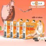 ราคา Barcony L Calla Collagen แพ็ค 4 กล่อง คอลลาเจนชงดื่มรสส้มช่วยผิวขาวใสตึงกระชับ ใหม่