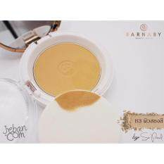 ซื้อ Barnaby แป้งบาร์นาบี้ แป้งไมโครซิลค์ แป้งพัฟหน้าเด็ก Micro Silk Anti Aging Powder B3 ผิวสองสี 1 ตลับ ถูก