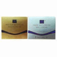Baschi Fade Out Cream Day Cream 20Ml 1 กล่อง Baschi Whitening Cream Night Cream 20Ml 1 กล่อง เป็นต้นฉบับ