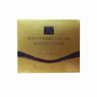 BASCHI Whitening Cream Night Cream ครีมบาชิ สูตรกลางคืน 20ml (1 กล่อง)