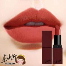 ขาย ซื้อ ออนไลน์ Bbia Last Lipstick 12 Fantasy