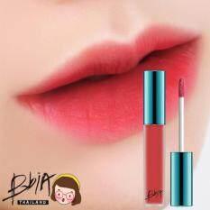 ราคา Bbia Last Velvet Lip Tint 01 Extra Pure Bbia กรุงเทพมหานคร