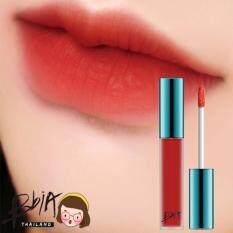 ทบทวน Bbia Last Velvet Lip Tint 04 Extra Mood