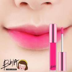 โปรโมชั่น Bbia Last Velvet Lip Tint 08 Pink Attack ถูก