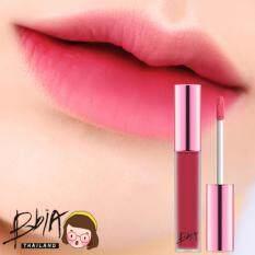 ราคา Bbia Last Velvet Lip Tint 09 Rose Attack ใหม่ล่าสุด