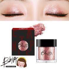 ขาย Bbia Pigment 09 Rose Diamond ออนไลน์ กรุงเทพมหานคร