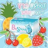 ซื้อ Be Snow บี สโนว์ ผงชงขาว ผิวขาว กระจ่างใส เปล่งประกายออร่า 1 กล่อง 10 ซอง กล่อง