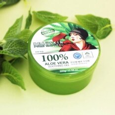 ราคา Beauskin Aloe Vera Soothing Gel 100 บิวสกิน อโลเวร่า ชูททิ่ง เจล 100 1 กระปุก 300 กรัม กระปุก เป็นต้นฉบับ