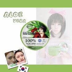 ขาย Beauskin Aloe Vera Soothing Gel 100 บิวสกิน อโลเวร่า ชูททิ่ง เจล 100 Thailand
