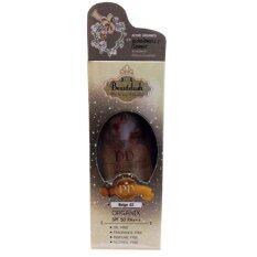 ส่วนลด สินค้า Beautelush Dd Cream Spf 50 Pa บิวตี้ลัช เบบี้เฟส ดีดีครีม สีเบจ Natural Look เบอร์ 02 สำหรับผิวคล้ำ 1 หลอด