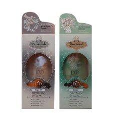 ซื้อ Beautelush Dd Oragnix Spf 50 Pa แพคคู่ สีเขียว Aura Look สีเบจ Natural Look เบอร์ 02 สำหรับผิวสองสี ไทย