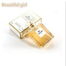 ราคา Beautiful G*Rl น้ำหอม Eau De Parfum สำหรับผู้หญิง 100Ml N 05(Gold)รุ่น No 001006 Merlin ออนไลน์