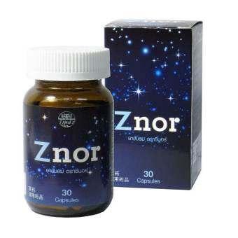 Beauty Delivery  Znor ซีนอร์ แก้อาการนอนกรน 30 Capsules (1 กระปุก)-