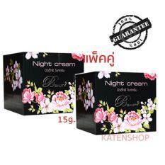 Beauty3 Night Cream บิวตี้ทรี ไนท์ครีม 15G แพ็คคู่ ใหม่ล่าสุด