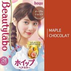 ซื้อ Beautylabo Whip Hair Color โฟมเปลี่ยนสีผม สี Maple Chocolat ใหม่ล่าสุด