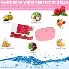 ขาย เบลล่า ไวท์ โซป Bella White Soap สบู่ฟอกผิวขาว 100G เป็นต้นฉบับ