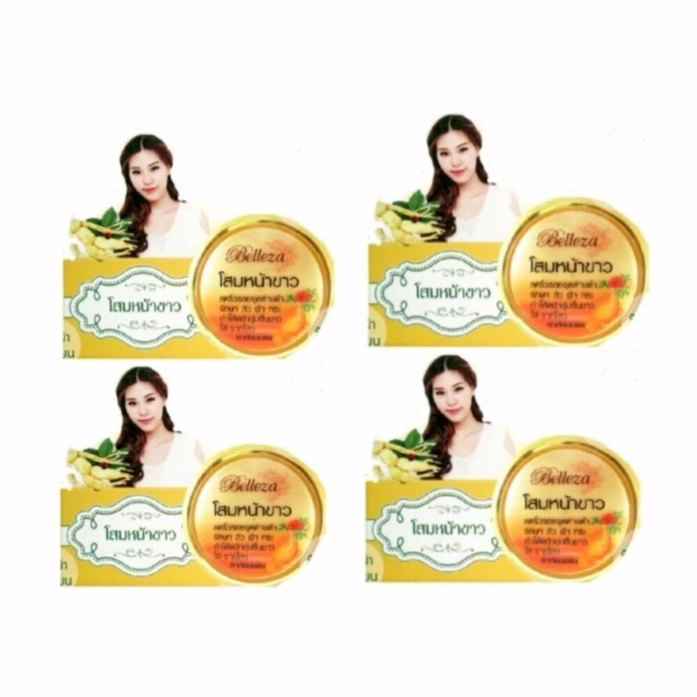 ใครเคยใช้ Belleza ครีมโสมหน้าขาว ขนาด 15 g. ( 4 กล่อง ) ครีมที่หลายคนใช้ได้ผล