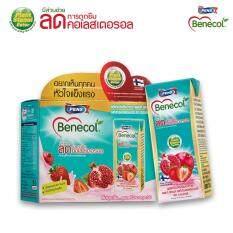 ซื้อ Benecol ผลิตภัณฑ์เสริมอาหารแพลนท์สตานอล ยูเอชที แพค 36 กล่อง ตราเบเนคอล ออนไลน์ ไทย