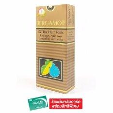 ขาย ซื้อ Bergamot Extra Hair Tonic Reduces Hair Loss Caused By Oily Scalp เบอกาม็อท แฮร์โทนิค ลดการหลุดร่วงของเส้นผม สูตรสำหรับผมหลุดร่วงง่ายและผมร่วงเรื้อรัง 200Ml