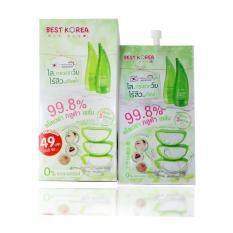 ขาย Best Korea Aloe Vera Gluta Serum 10Ml 6ซอง 1กล่อง ออนไลน์ ใน หนองคาย