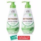 ขาย แพ็คคู่สุดคุ้ม Betadine เบตาดีน ครีมอาบน้ำ เนเชอรัล ดีเฟนส์ สูตรเพียวริฟายอิง ทีทรี 500 มล Betadine