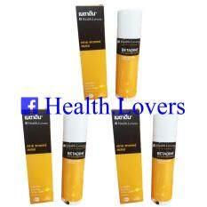 ขาย Betadine Dry Powder Spray 55 Grams 3 ขวด เบตาดีน ดราย พาวเดอร์ สเปรย์ 55 กรัม 3 ขวด เบตาดีน ซนิดสเปรย์สำหรับพ่นบนบาดแผล ป้องกัน และรักษาการติดเชื้อแบคทีเรียบนผิวหนัง ด้วยโพวิโดน ไอโอดีน ใหม่