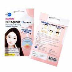 ซื้อ Betaplast H Dot Patch เบต้าพลาส แผ่นซับสิว แผ่นบาง ดูดซับดี 12 ชิ้น ซอง 4 ซอง ใหม่