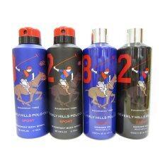 ซื้อ Beverly Hills Polo Club Men Deo Shower Gel 4 Bottles Set 6