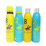 ซื้อ Beverly Hills Polo Club Women Deo Shower Gel 4 Bottles Set 3 ออนไลน์ Thailand