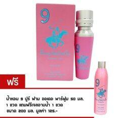 ส่วนลด Beverly Hills Polo Club Women Perfume 1 Bottle Free Shower Gel 1 Bottle Set 2