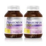 โปรโมชั่น Bewel Evening Primrose Oil 1000Mg Plus Vitamin E 70 Capsule แพ๊คคู่