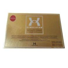 ทบทวน Beyonce Novacs Cordy Himalayan ผลิตภัณฑ์เพื่อสุขภาพท่านชายและหญิง 30 แคปซูล