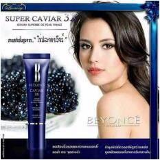 ราคา Beyonce Super Caviar 3X ผลิตภัณฑ์ลดฝ้า กระ จุดด่างดำ ขนาด 30Ml ราคาถูกที่สุด