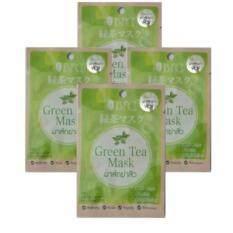 ทบทวน Bfc Green Tea Mask มาส์กชาเขียวฆ่าสิว 7 G 4 ซอง Bfc Skin Care
