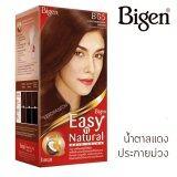 ขาย Bigen Easy N Natural บีเง็น ครีมเปลี่ยนสีผม Bg5 น้ำตาลทองแดงประกายม่วง Bigen ถูก