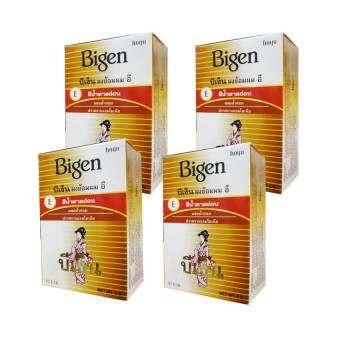 Bigen  Hair coloring บีเง็น ผงย้อมผม อี สีน้ำตาลอ่อน 6 g. (4 กล่อง)