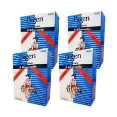 ซื้อ Bigen Hair Coloring บีเง็น ผงย้อมผม ซี สีน้ำตาลเข้ม 6 G 4 กล่อง Bigen ถูก